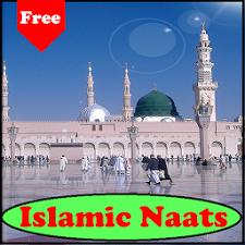 Watch and Listen Beautiful Online Naats Sharif