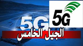 5g difinition