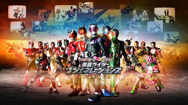 Kamen Rider Heisei Generations FOREVER Subtitle TV-Nihon