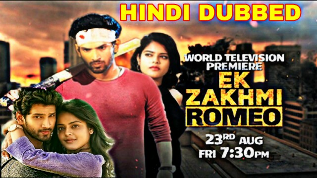 Ek Zakhmi Romeo South Hindi Dubbed Movie Download filmywap, filmyzilla, mp4moviez, Jalshamoviez