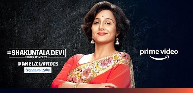 Paheli Lyrics - Shakuntala Devi (2020) - Shreya Ghoshal