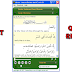 Download Qir'at Quran Reciter, Software Murattal Quran