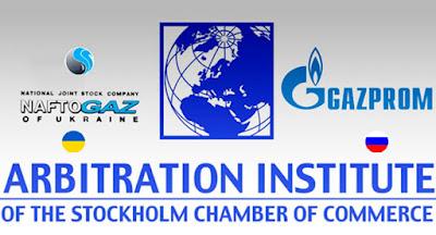 Нафтогаз виграв і другий процес проти Газпрому