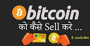 How to sell Bitcoin with Western union - World Most Trusted Website for Sell Your Bitcoin