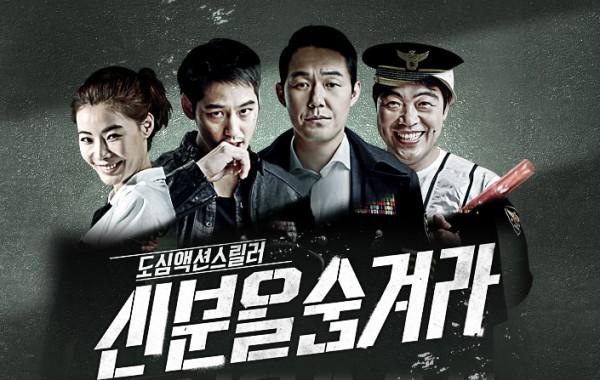 Drama Korea Hidden Identity Subtitle Indonesia