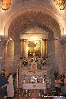 The Franciscan Wedding Church (Kafr Kanna)