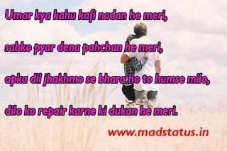 Romantic Love Status Shayari