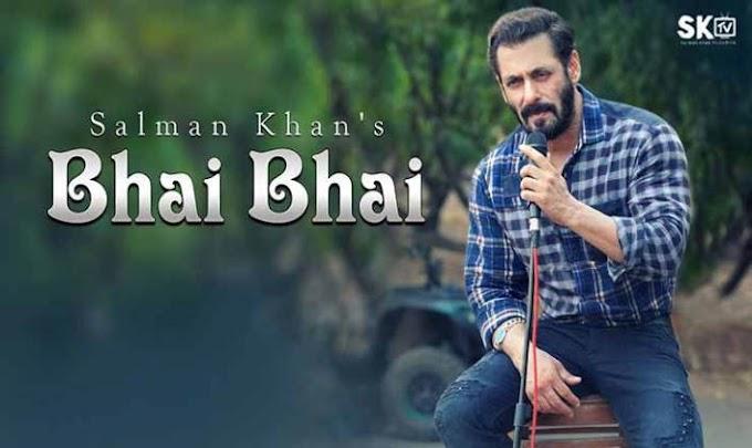 भाई भाई Bhai Bhai song lyrics hindi me by Salman Khan