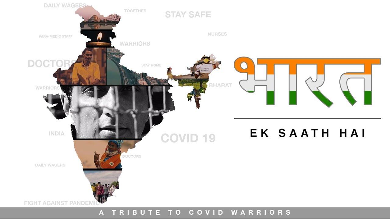 Bharat Ek Saath Hai Lyrics in Hindi by Sonu Sood