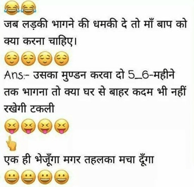 23+ Best Jokes in Hindi