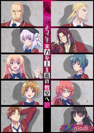 youkoso jitsuryoku shijou shugi no light novel, youkoso jitsuryoku light novel, youkoso jitsuryoku spoilers, youkoso jitsuryoku wiki, youkoso jitsuryoku episode 1, youkoso jitsuryoku light novel english, youkoso jitsuryoku mangahere, classroom of the elite anime, free download anime Youkoso Jitsuryoku Shijou Shugi no Kyoushitsu e subtitle bahasa indonesia, list anime 2019 sub indo, list anime 2019 spring, list anime 2019 terbaik, list anime 2019 summer, list anime winter 2019, anime 2020 spring, anime 2020 calendar, anime 2020 summer, anime 2020 fall, anime 2020 releases, anime 2020 release date, anime 2020 movies, anime 2020 wiki, anime 2020 convention