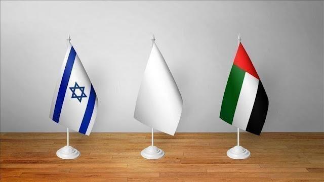 اسرائيل، تل أبيب، تواصل، جهات رسمية اسرائلية، سفير ابوظبي، سماسرة عقارات، منزل فاخر، حربوشة نيوز