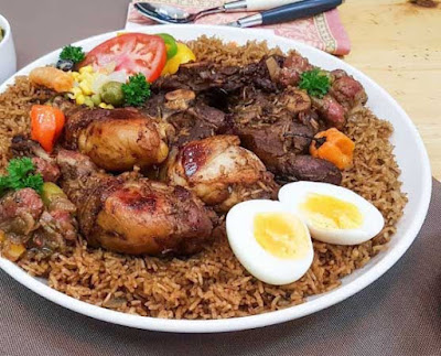 Senegalese Thiebou Guinar Chicken Step by Step Ingredients and Directions