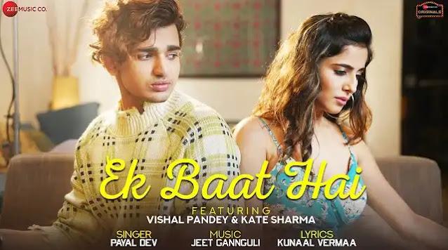 Payal Dev - Ek Baat Hai Lyrics | Geet Gannguli | Kunaal