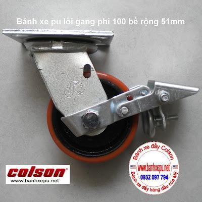Bánh xe PU lõi gang thép càng xoay có thắng Colson | S4-4209-959-B3 www.banhxedayhang.net