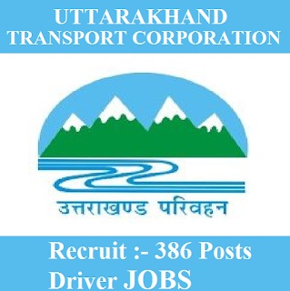 Uttarakhand Transport Corporation, UTC, freejobalert, Sarkari Naukri, UTC Answer Key, Answer Key, utc logo