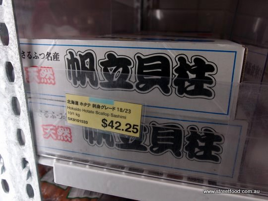 B Kyu Tokyo Mart Northbridge Plaza Japanese Supermarket