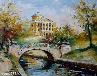 Павловск, Дворец картина