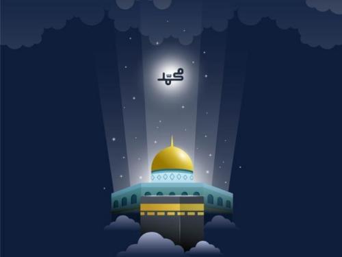 Mengurai Sisi Kemukjizatan Isra' Mi'raj