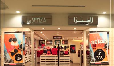 فروع لاسنزا للملابس الداخلية فى السعودية 2021