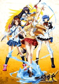 جميع حلقات الأنمي Ikkitousen S4 مترجم