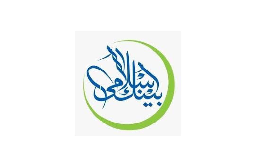 Jobs in Bank Islami Pakistan Limited