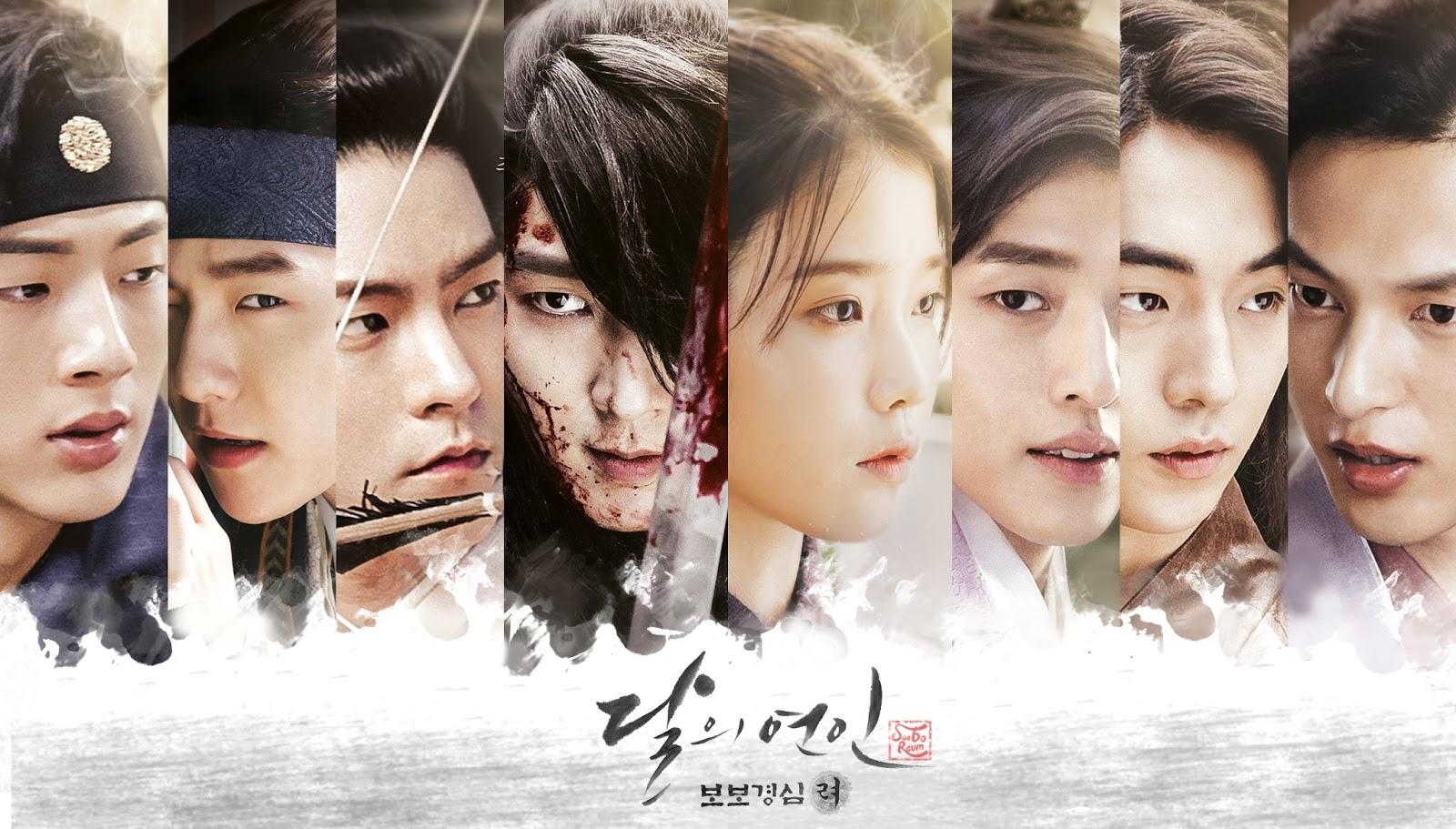 Moon Lovers : Scarlet Heart Of Ryeo