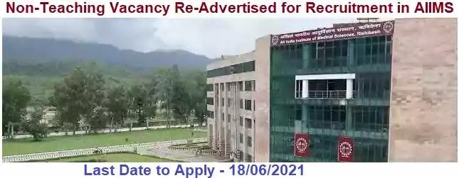 AIIMS Rishikesh Non-Teaching Vacancy Recruitment 2021