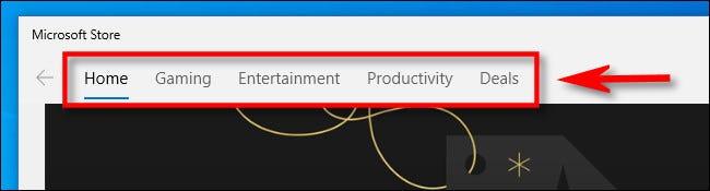 انقر فوق فئة في متجر Microsoft.