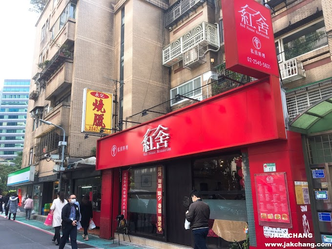 Food in Taipei,Songshan-Hong she si fang cai-Chinese cuisine, suitable for multi-person