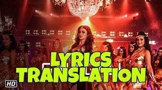 Gali Gali Lyrics in English | With Translation | – KGF | Neha Kakkar