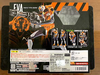 Robot魂 Eva 初號機 包裝盒背面