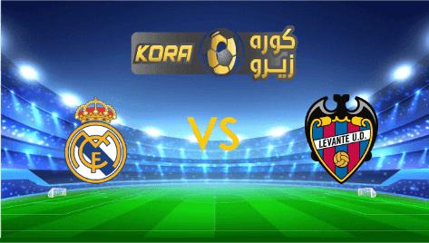مشاهدة مباراة ريال مدريد وليفانتي بث مباشر اليوم 4-10-2020 الدوري الإسباني