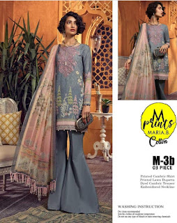 M Print Maria B Cambric Pakistani Suits Wholesaler