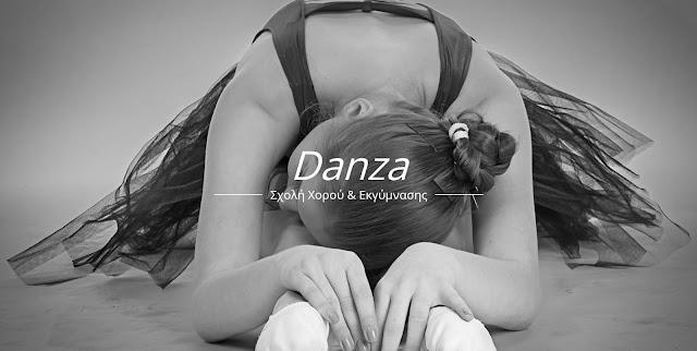Ηγουμενίτσα: Tην Παρασκευή 24 Ιουνίου η παράσταση της σχολή χορού Danza