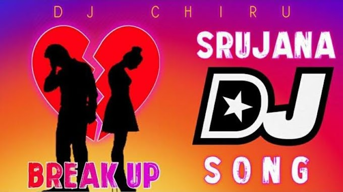 Srujana Break Up Full Audio DJ Mix By DJ CHIRU From Nellore