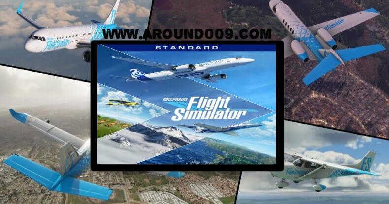 تحميل لعبة flight 787 للكمبيوتر