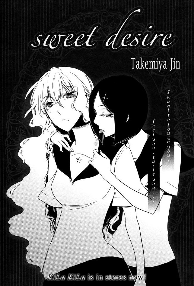 Sweet Desire | Yuri Manga Pdf Download
