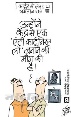 cartoonist, cartoon, Indian cartoon, mamata banerjee cartoon, TMC, indian political cartoon