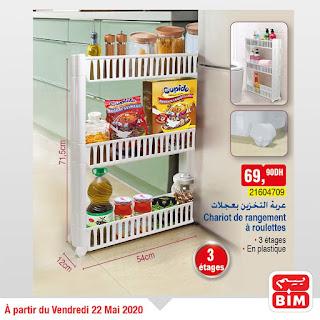 Offres BIM Maroc du 22 mai 2020, des offres spéciales pour rangement de cuisine