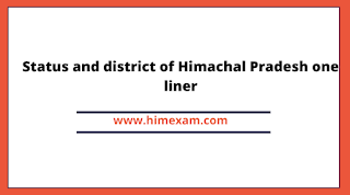 Status and district of Himachal Pradesh-HP Geography