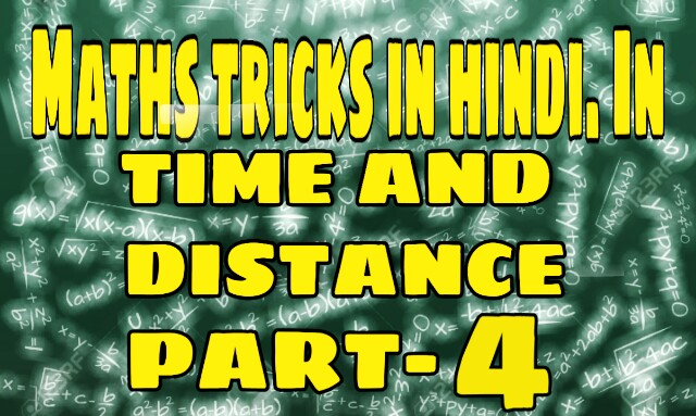 https://www.mathstricksinhindi.in/2019/05/time-and-distance-short-tricks-part-4.html?m=1