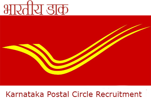 Karnataka postal circle recruitment 2020, sarkari naukri, sarkari jobs, sarkari job, सरकारी नौकरी, सरकारी जॉब, सरकारी जॉब्स, नौकरियां, Government Jobs Photos, Latest Government Jobs Photographs, Government Jobs Images, Latest Government Jobs photos,Karnataka Post Office Recruitment 2020