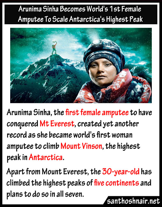Arunima Sinha becomes world's 1st female Amputee to scale Antarctica's Highest Peak