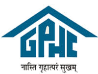 GSPHC Recruitment for Non Technical Persons