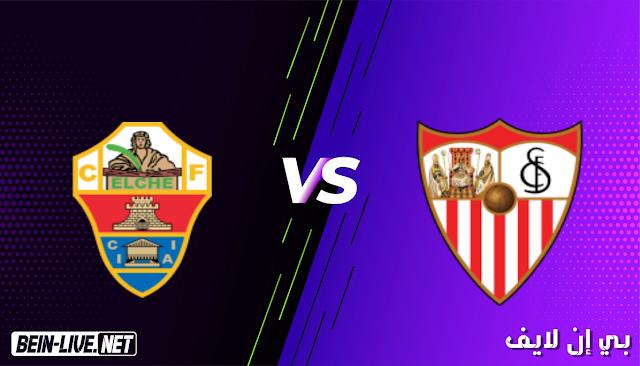 مشاهدة مباراة اشبيليه والتشي بث مباشر اليوم بتاريخ 17-03-2021 في الدوري الاسباني