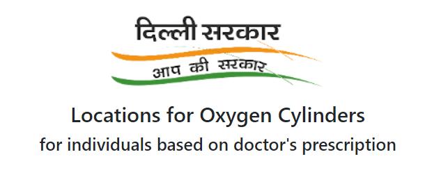 oxygen cylinder near me