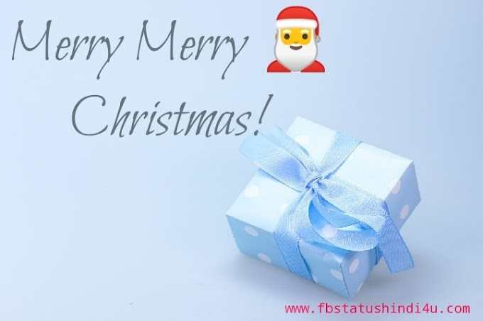 13+ Merry Christmas Images 2019 Download HD | Quotes | Wishes