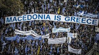Το επίσημο Ψήφισμα του συλλαλητηρίου της Αθήνας για την Μακεδονία