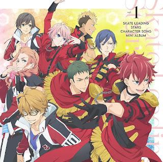 Skate-Leading☆Stars CHARACTER SONG MINI ALBUM vol.1